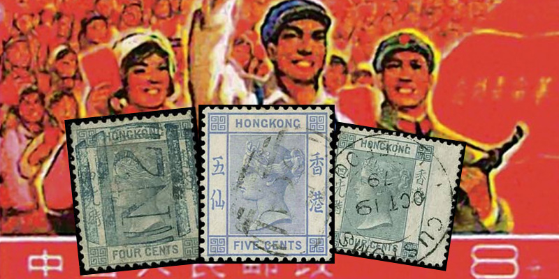 Chinese Stamps Now Valuable Collectibles in the Market | Stamp Auction