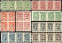 A. Karamitsos Public Auction 654