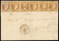 A. Karamitsos Public & Live Internet Auction 666 Large Hermes Heads Exceptional Stamps from Great Collections