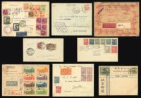 Guillermo Jalil - Philatino Auction # 2006 WORLDWIDE + ARGENTINA: Selection of covers of all periods, cards, postal stationeries and more!