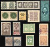 Guillermo Jalil - Philatino Auction # 2017 WORLDWIDE + ARGENTINA: Selection of REVENUE stamps