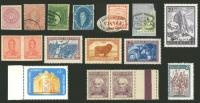 Guillermo Jalil - Philatino Auction # 2121 ARGENTINA: Special auction,118 lots with VERY LOW STARTS!!