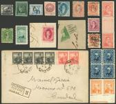 Guillermo Jalil - Philatino Auction # 2127 ARGENTINA. Small auction of late July