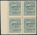 A. Karamitsos Auction #535 General Stamps Sale