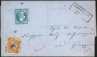 A. Karamitsos Auction #549 General Stamps Sale
