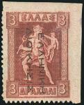 A. Karamitsos Auction #558 (Part B) General Stamps Sale