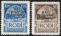 A. Karamitsos Auction #558 (Part C) General Stamps Sale