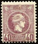 A. Karamitsos Auction #558 (Part A) General Stamps Sale