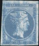 A. Karamitsos Auction #559 General Stamps Sale