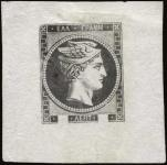 A. Karamitsos Auction #562 General Stamps Sale
