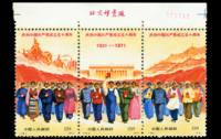 A. Karamitsos Auction #575 Stamps from all over the world