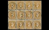 A. Karamitsos Public Auction 602 General Stamp Sale