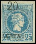 "A. Karamitsos Public & Live Auction #560 featuring ""The Overprints of 1900"" Jan Mascini Collection"