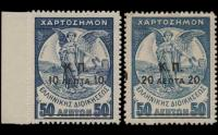 Athens Auctions Mail Auction #41 General Stamp Sale