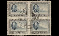 Athens Auctions Mail Auction #48 General Stamp Sale