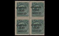 Athens Auctions Public Auction 53 General Stamp Sale