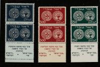 Doron Waide Mail Auction #32