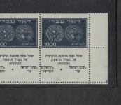 Doron Waide Mail Auction #34