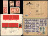 Guillermo Jalil - Philatino Auction #1809-  ARGENTINA + WORLDWIDE: End-of-Summer General Auction!