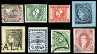 Guillermo Jalil - Philatino Auction #1818-  ARGENTINA: Selection of high quality classic stamps, including rarities!