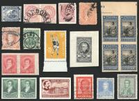Guillermo Jalil - Philatino  Auction #1829 ARGENTINA: small but very attractive auction