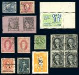 Guillermo Jalil - Philatino  Auction #1835 ARGENTINA: Auction with interesting lots at budget prices!