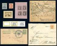 Guillermo Jalil - Philatino  Auction #1848 WORLDWIDE + ARGENTINA: Last general auction of the year!