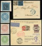Guillermo Jalil - Philatino Auction #1920 WORLDWIDE + ARGENTINA: General May auction