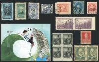 Guillermo Jalil - Philatino Auction #1931  ARGENTINA: Auction with interesting lots at budget prices!