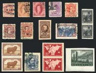 Guillermo Jalil - Philatino Auction #196 - ARGENTINA: