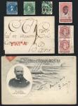 Guillermo Jalil - Philatino Auction #208-  ARGENTINA + WORLDWIDE: General auction with very good lots!