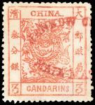 Interasia Auctions Limited Sale #51-55 - Auction of China, Hong Kong and Asian stamps