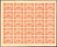 Interasia Auctions Limited Sale #56-59 - China, Hong Kong and Asian stamps and postal history