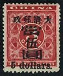 John Bull Stamp Auctions China, Hong Kong, Asia and worldwide stamps, coins and banknotes