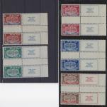 Negev Holyland 91th Holyland Postal Bid Sale