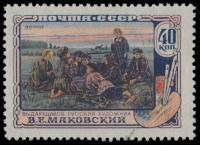 Raritan Stamps Inc. The Matvil Collection of Specialized Soviet Issues