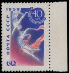 Raritan Stamps Inc. Stamp Auction #67