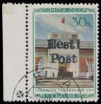 Raritan Stamps Inc. Stamp Auction #75