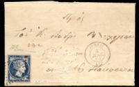 A. Karamitsos Public & LIVE Bid Auction 651. Large Hermes Heads Exceptional Stamps from Great Collections