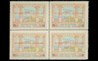 A. Karamitsos Postal & Live Internet Auction 663 (Part B) General Philatelic Auction