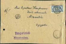 Tel Aviv Stamps Ltd. Auction #48
