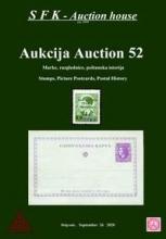 SFK Auctions Public auction #52 Western Balkans incl. Serbia, Croatia, Slovenia, Montenegro, Bosnia, Yugoslavia etc.