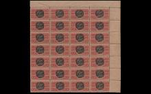 Athens Auctions Public Auction 69 General Stamp Sale