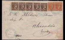 Athens Auctions Public Auction 70 General Stamp Sale