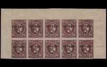 Athens Auctions Public Auction 72 General Stamp Sale
