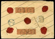 Cherrystone Auctions U.S. and Worldwide Stamps and Postal History