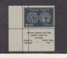 Doron Waide Mail Auction #33