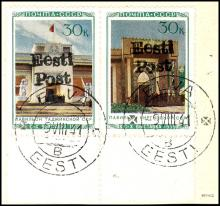 Dr. Reinhard Fischer Public Stamps and Coins Auction #156