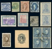 Guillermo Jalil - Philatino  Auction #1838 ARGENTINA: great auction with very interesting lots, low starts!