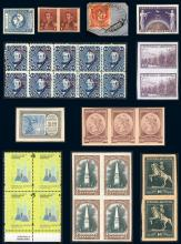 Guillermo Jalil - Philatino Auction # 1906 ARGENTINA: small February auction with very interesting lots!